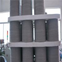 Buy cheap 500D PVC Coated Yarn For The Swimming Fabric Use Tear Resistant from wholesalers