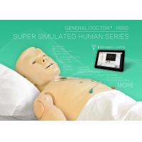 Buy cheap General Doctor Emergency Human Patient Simulator for CPR Training and AED Simulation from wholesalers