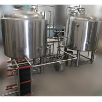 Buy cheap 800L commercial brewing machine for beer pub, hotel, restaurant, bar, barbecue from wholesalers