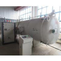 Buy cheap HF( RF) Timber Drying Kiln Machine from wholesalers