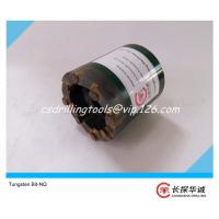 Buy cheap NQ Tungsten Carbide Bit from wholesalers
