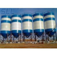 Buy cheap Brand Name sincola Portable Cement Silo Warranty 12months Cement Storage Silo from wholesalers