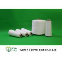 Buy cheap Sinopec Yizheng Ring Spinnin High Tenacity Polyester Yarn For Garment / Gloves product
