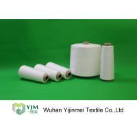 Quality 3/50S Thread  100% Virgin Fibre Polyester Sewing Thread In Ring Spinning Technic for sale