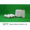 Buy cheap Sinopec Yizheng Ring Spinnin High Tenacity Polyester Yarn For Garment / Gloves from wholesalers