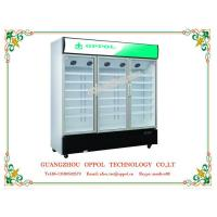 Buy cheap OP-706 Commercial Low Temperature Glass Doors Pharmacy Storage Cooler from wholesalers