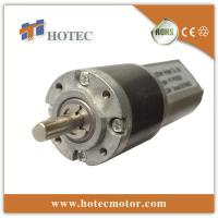 Buy cheap low noise planetary gearbox 4mm shaft 22mm gear motor 12v from wholesalers