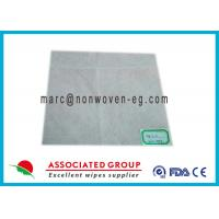 Buy cheap Aperture Spunlace Nonwoven Fabric Polyester Mesh With Lint Free from wholesalers