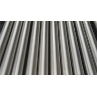 Buy cheap Petrochemical Pure Titanium Tube Round High Erosion Resistance ASTM B338 from wholesalers