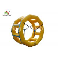 Buy cheap PVC Material Airtight Yellow 2.5m Inflatable Water Roller 2.5m High Or Customized from wholesalers