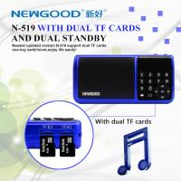 Buy cheap dual TF cards standby hifi mp3 music player from wholesalers