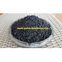 Buy cheap 1 - 5mm Graphite Petroleum Coke , Iron Casting Carbon Graphite Materials from wholesalers