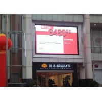 Buy cheap Aluminum IP67 P16mm Outdoor LED Advertising Signs , Video LED Display from wholesalers