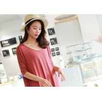 Buy cheap Combed Cotton Sleep Lounge Nightwear Plain Color Smooth Feeling For Women from wholesalers