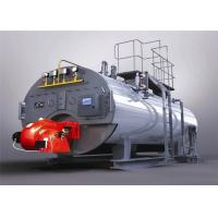 Buy cheap Industrial 2000kg gas oil fired steam boiler Steam Accumulator for EPS Plant from wholesalers