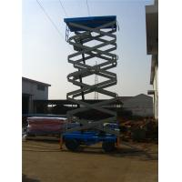 Buy cheap 16m electrical Hydraulic aerial work platform on promotion For Aerial installation from wholesalers