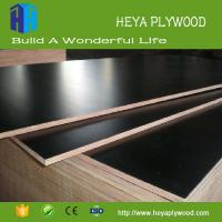 Buy cheap Low price used formica composite second hand plywood sheets suppliers from wholesalers
