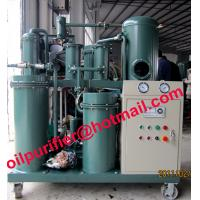 Buy cheap Oil Filtration Plant,Lubricating Oil Renewable,treating Emulsified Motor Oil , Gear Oil, Hydraulic oil mixed with water from wholesalers