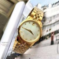 Buy cheap Perfect Replica Movado White Enamel Dial All Gold Jubilee Band Couple Watch from wholesalers