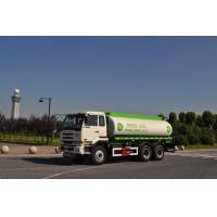 22500L 320HP Crude Oil Tank Truck