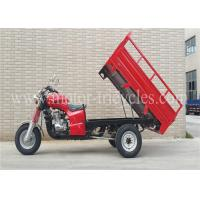 Buy cheap Rear Axle Cargo Motor Tricycle Gear Boosting Gasoline Trike RS200ZH-FC from wholesalers