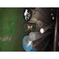 Buy cheap High Strength 8MM Stainless Steel Rod / SS Flat Bar Grade 416 from wholesalers