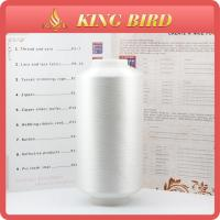 Buy cheap Mercerized Industrial High Strength Thread 100D2 H.T Dyed polyester thread from wholesalers