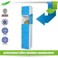 Buy cheap Metal school locker from wholesalers