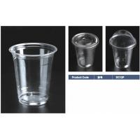 Buy cheap Clear plastic cup PET 0.75oz to 32 oz from wholesalers