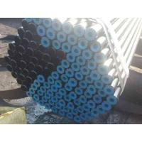 Buy cheap Carbon Steel Seamless Boiler Tube DIN17175 ST35.8  38 x 3.2 x 2000MM with Bevelled end black coating surface from wholesalers