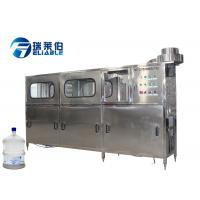 Buy cheap Auto Plastic Bottle Water Filling Capping Machine 100 BPH One Year Warranty from wholesalers