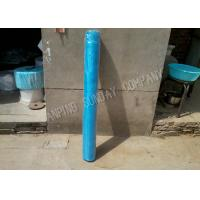 Buy cheap Frog Feeding Foldable Plastic Insect Mesh Plain Weave For Agricultural Crops product