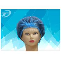 Buy cheap Non - Woven Disposable Surgical Caps / Mob Cap Waterproof For Industrial Protection from wholesalers