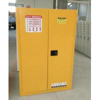 Buy cheap Lab Safety Cabinet Steel Lab Storage Cabinet Chemical Flammable Explosion Proof Cabinet from wholesalers