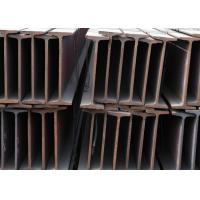 Buy cheap Weather Resistant I Steel Beam, HEB IPEAA I Beam Profile For Construction from wholesalers