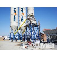 Buy cheap Great Use of Concrete Production Plant from wholesalers