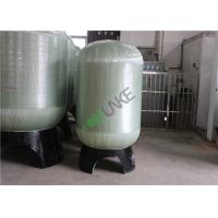 Buy cheap Green Big RO Water Storage Tank FRP Filter Housing For Drinking 445 - 2400mm Height from wholesalers