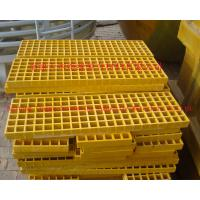 Buy cheap FRP Moulded Grating from wholesalers