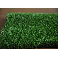 Buy cheap Landscaping Imitation Grass / Plastic Fake Grass for Backyard from wholesalers