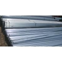 Buy cheap 1/2-8inch Hot dip galvanized steel pipe from wholesalers