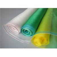 Buy cheap 100% Polyethylene Anti Insect Fly Screen Mesh / Garden Insect Netting For Windows from wholesalers