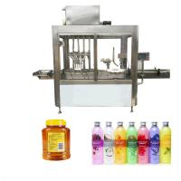 Buy cheap Color Touch Screen Oil Bottle Filling Machine , 500kg Automatic Oil Filling Machine from wholesalers