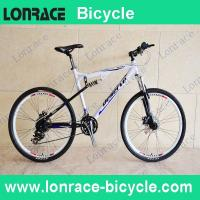 """Buy cheap 26"""" aluminum four connecting rod suspension MTB bicycle from wholesalers"""