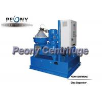Buy cheap CCS Certificate Belt Drive Disc Centrifugal Separator Modular Skid Type 4000lph from wholesalers