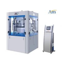 Buy cheap GZPT High Speed Tablet Press Machine Double Rotary Tablet Compression Machine Tablet Making/Automatic Pill Press from wholesalers
