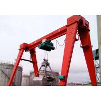 Buy cheap MZ 5-10 ton Double Beam Gantry Grab Crane from wholesalers