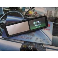 Buy cheap FM + AVIN + Bluetooth Rearview mirror GPS Navigations D5001B-5.0 from wholesalers