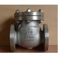 Buy cheap 4 Holes X 4 Inch Swing Gate Check Valve , Oil Swing Type Check Valve from wholesalers