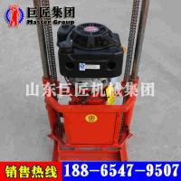 Buy cheap QZ-2C gasoline core drilling rig for drill core and prospecting work from wholesalers