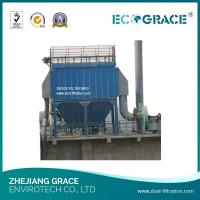 Buy cheap Cement Plant Filtration System Dust Collector Units from wholesalers